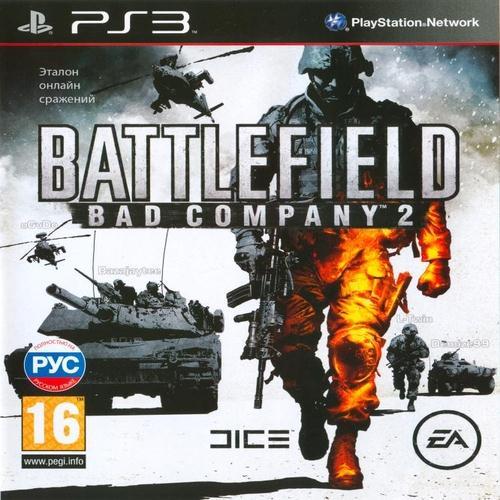 Crysis » Скачать игры для Cobra ODE, E3 ODE, 3K3Y, PS1, PS2, PS3