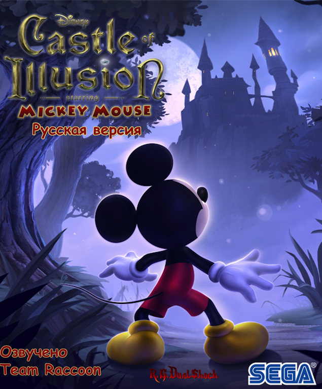 Castle of Illusion starring Mickey Mouse HD