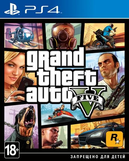 Grand Theft Auto V » Скачать игры для Cobra ODE, E3 ODE, 3K3Y, PS1