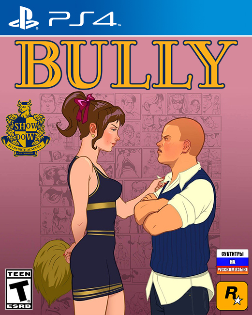 Bully: Canis Canem Edit