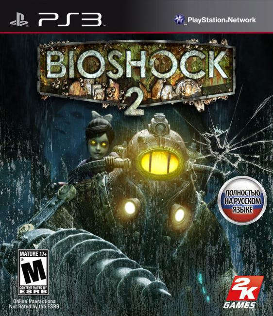 Игры в PKG для PS3 » Скачать игры для Cobra ODE, E3 ODE, 3K3Y, PS1